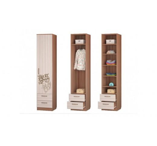 Шкаф для белья с 2-мя ящиками Вояж